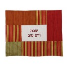Emanuel Challah Cover Fabric Collage Multi-color Stripes