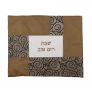 Emanuel Challah Cover Fabric Collage Curls Copper