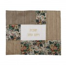 Emanuel Challah Cover Fabric Collage Tapestry Flowers