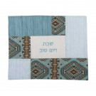 Emanuel Challah Cover Fabric Collage Diamond Turquoise