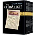 Yad Avraham Mishnah Series Seder Moed Personal Size slipcased 11 Volume Set