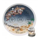 Jerusalem Passover Seder Plate