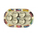 Porcelain Passover Seder Plate with Ten Plagues Design