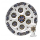 Passover Seder Plate 98