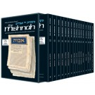 Yad Avraham Mishnah Series: Seder Tohoros - Personal Size slipcased 16 Volume Set