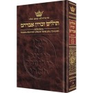 Tehillim Transliterated Linear Seif Edition