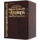 Czuker Edition Bircas HaMazon and Zemiros: Translated & Transliterated Leatherette Slipcased Set